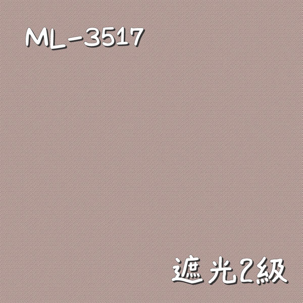 シンコール ML-3517 生地画像