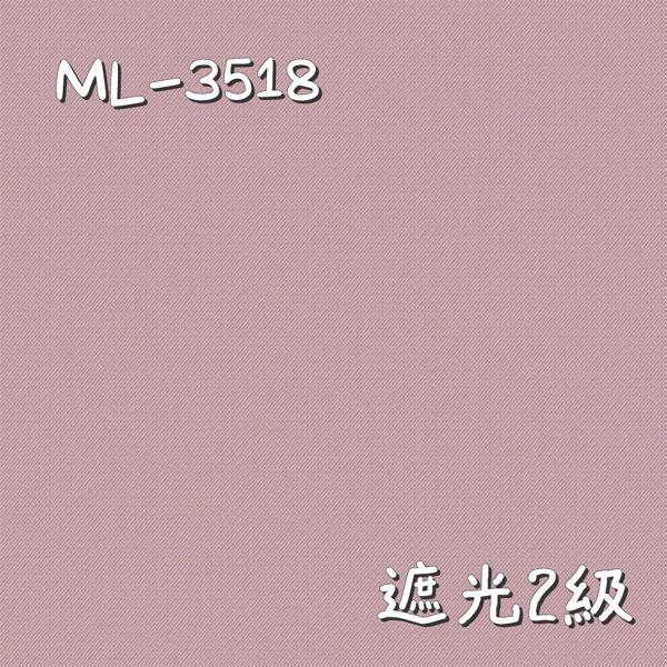 シンコール ML-3518 生地画像