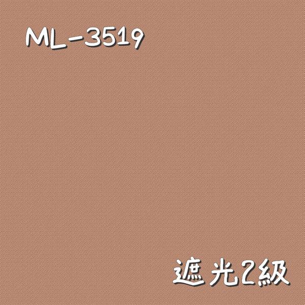 シンコール ML-3519 生地画像