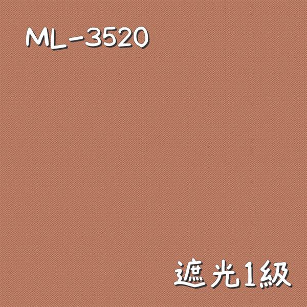 シンコール ML-3520 生地画像