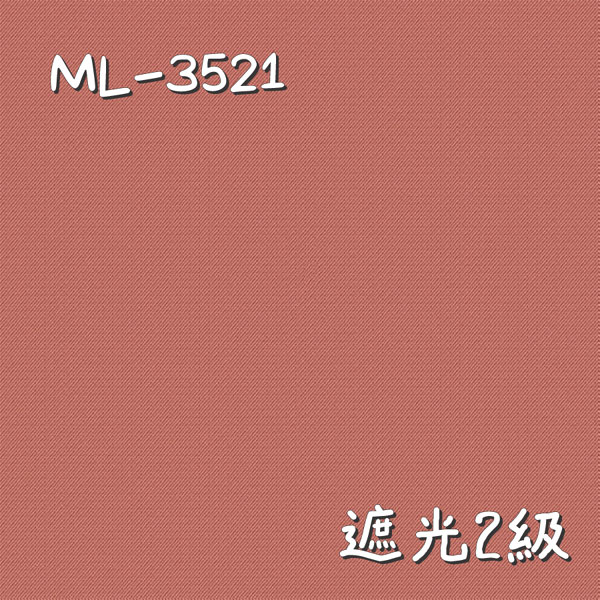 シンコール ML-3521 生地画像