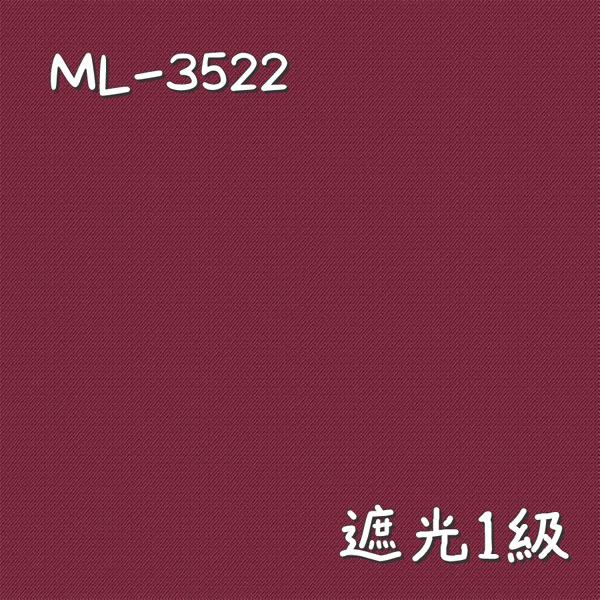 シンコール ML-3522 生地画像