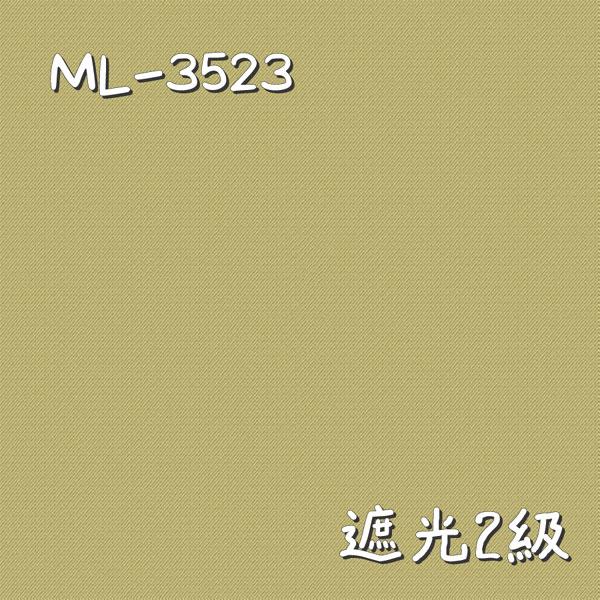 シンコール ML-3523 生地画像