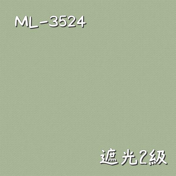 シンコール ML-3524 生地画像