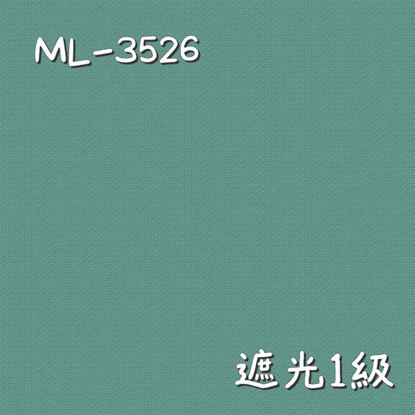 シンコール ML-3526 生地画像