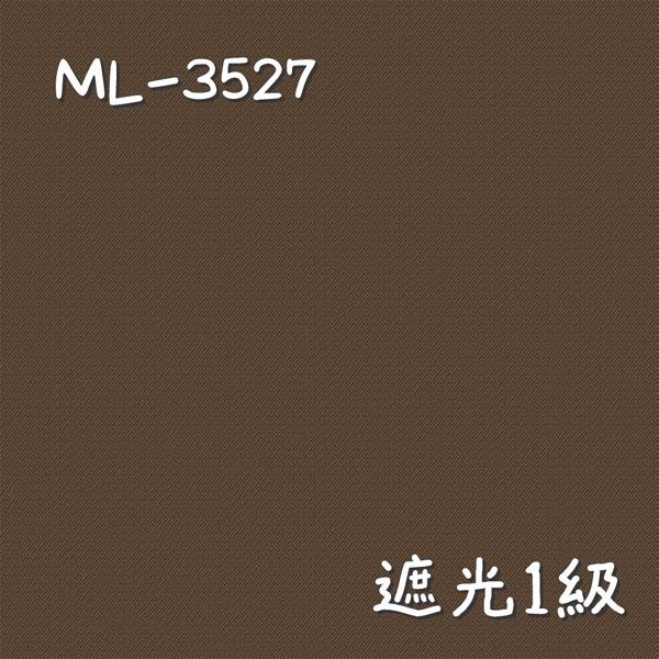 シンコール ML-3527 生地画像