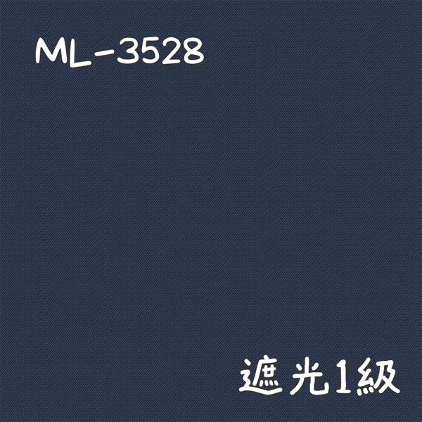 シンコール ML-3528 生地画像