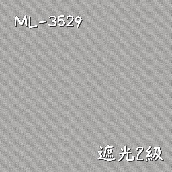 シンコール ML-3529 生地画像