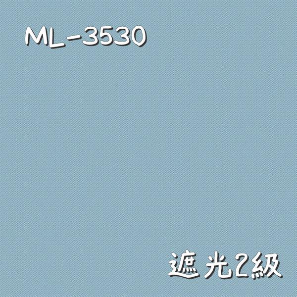 シンコール ML-3530 生地画像