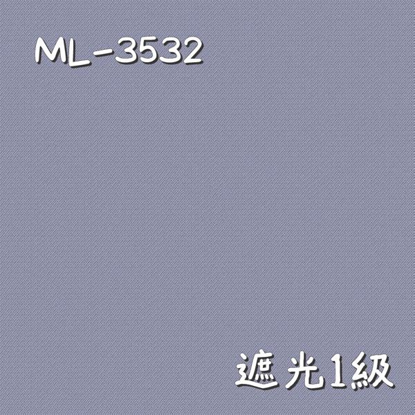 シンコール ML-3532 生地画像