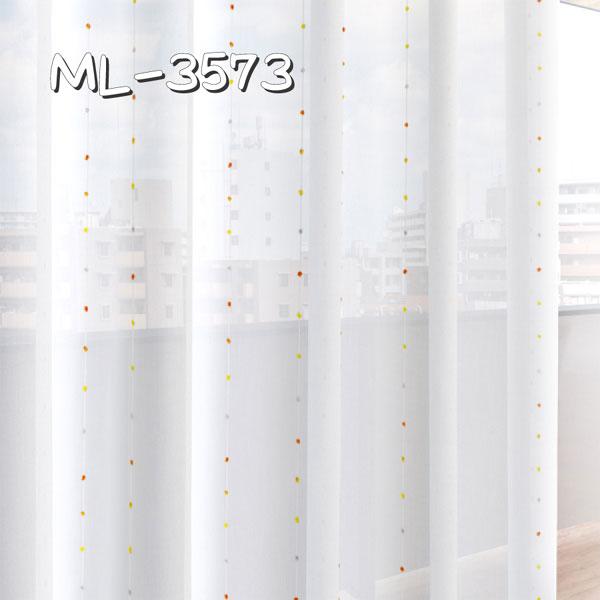 シンコール ML-3573 生地画像