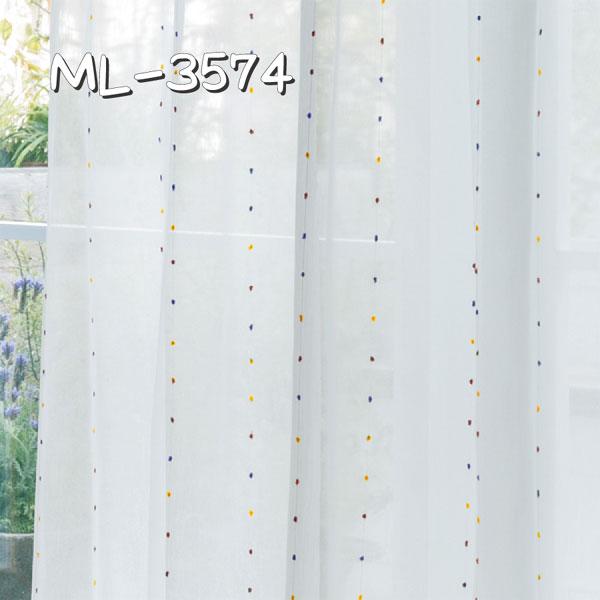 シンコール ML-3574 生地画像