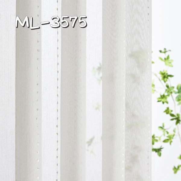 シンコール ML-3575 生地画像