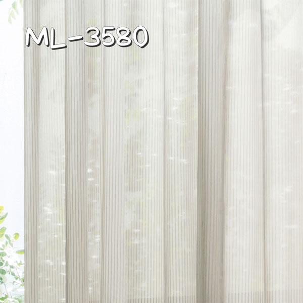 シンコール ML-3580 生地画像