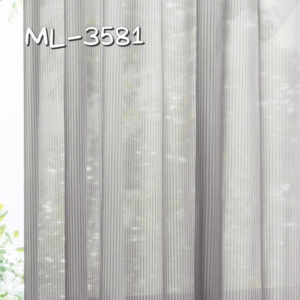 シンコール ML-3581 生地画像