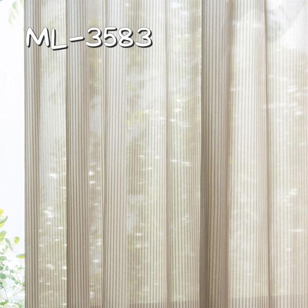 シンコール ML-3583 生地画像