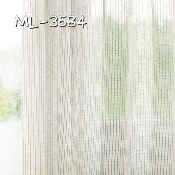 シンコール ML-3584 生地画像