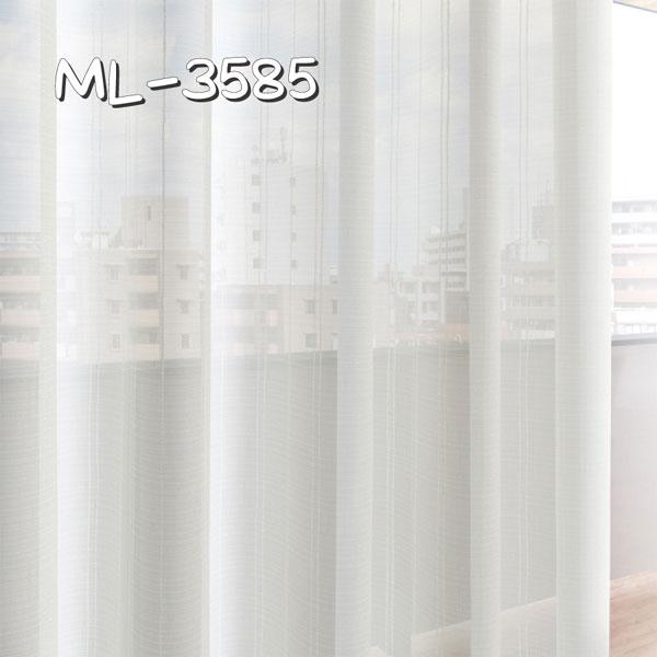 シンコール ML-3585 生地画像