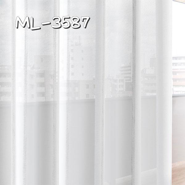 シンコール ML-3587 生地画像