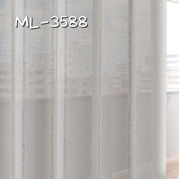 シンコール ML-3588 生地画像