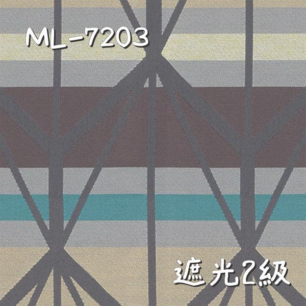 シンコール ML-7203 生地画像
