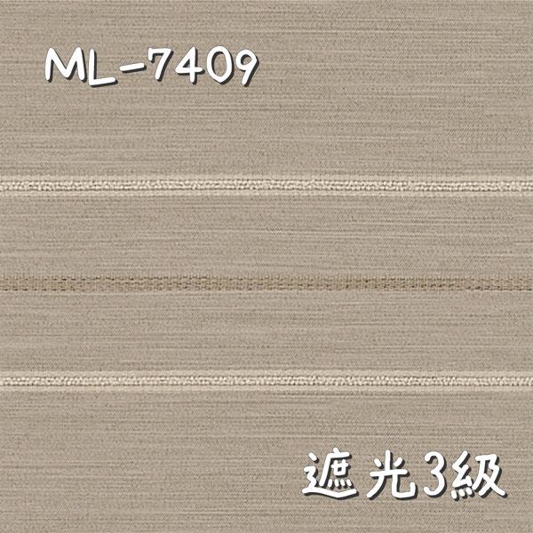 シンコール ML-7409 生地画像