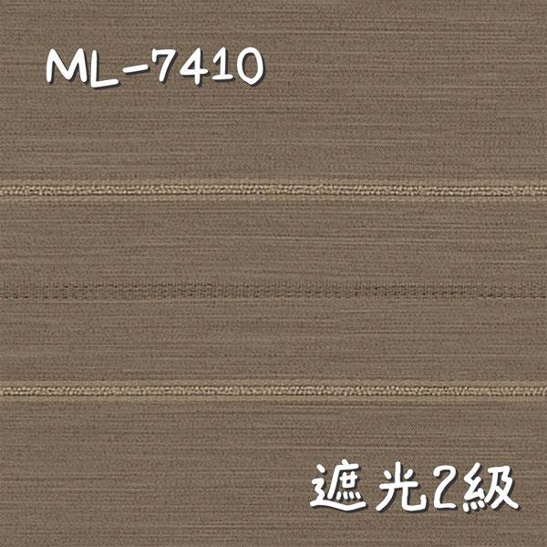 シンコール ML-7410 生地画像