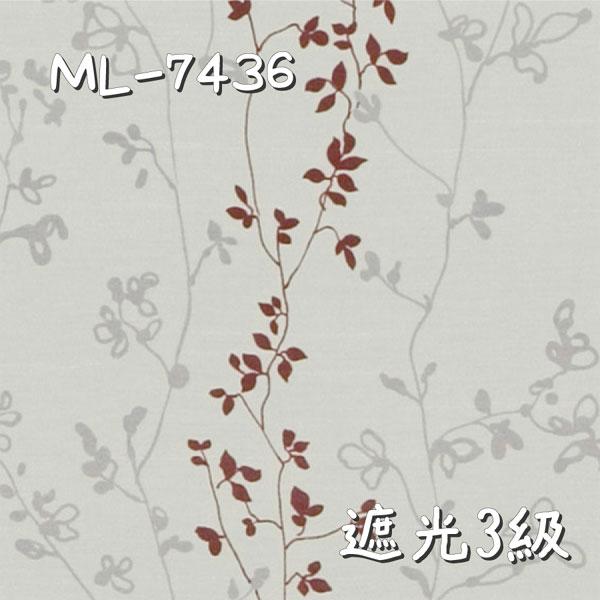 シンコール ML-7436 生地画像