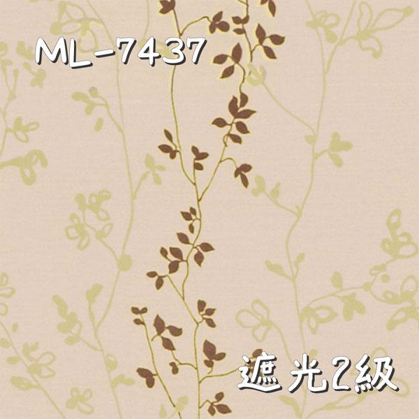 シンコール ML-7437 生地画像
