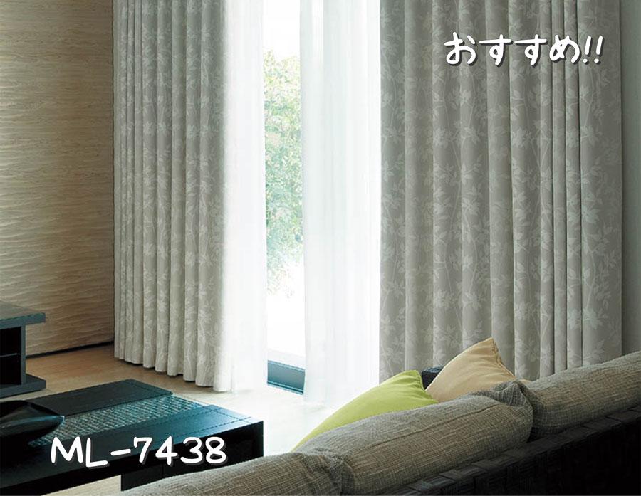 シンコール ML-7438 施工例