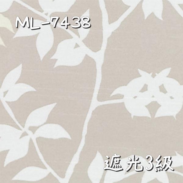 シンコール ML-7438 生地画像