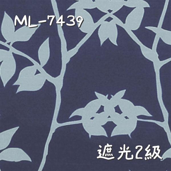 シンコール ML-7439 生地画像