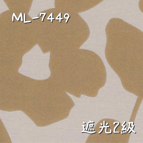 シンコール ML-7449 生地画像