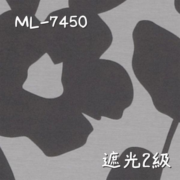 シンコール ML-7450 生地画像