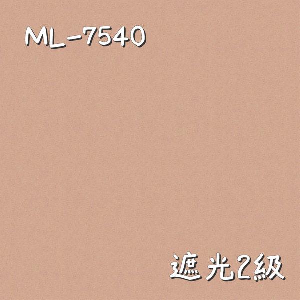 シンコール ML-7540 生地画像