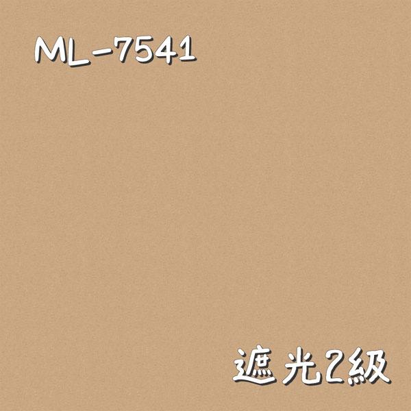 シンコール ML-7541 生地画像