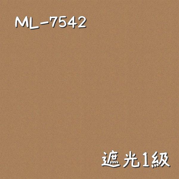 シンコール ML-7542 生地画像