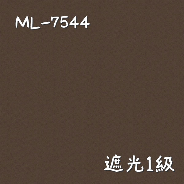 シンコール ML-7544 生地画像