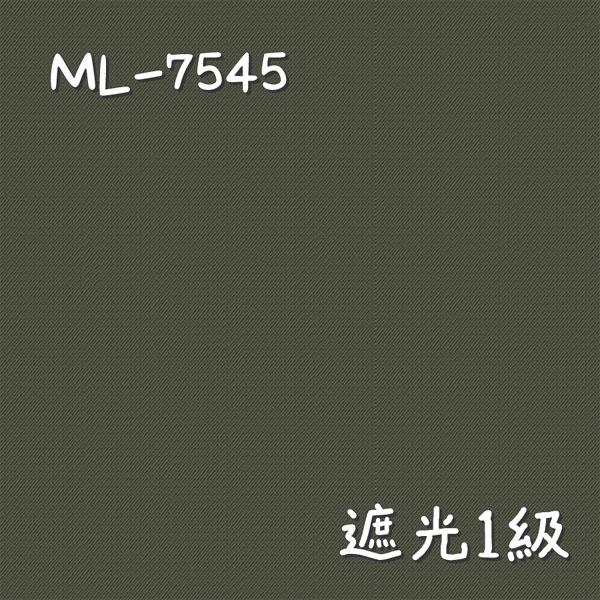 シンコール ML-7545 生地画像