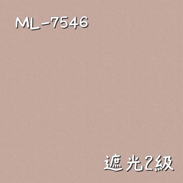 シンコール ML-7546 生地画像