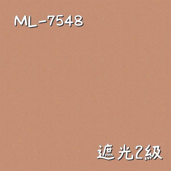 シンコール ML-7548 生地画像