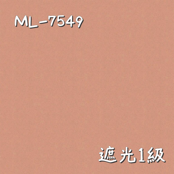 シンコール ML-7549 生地画像