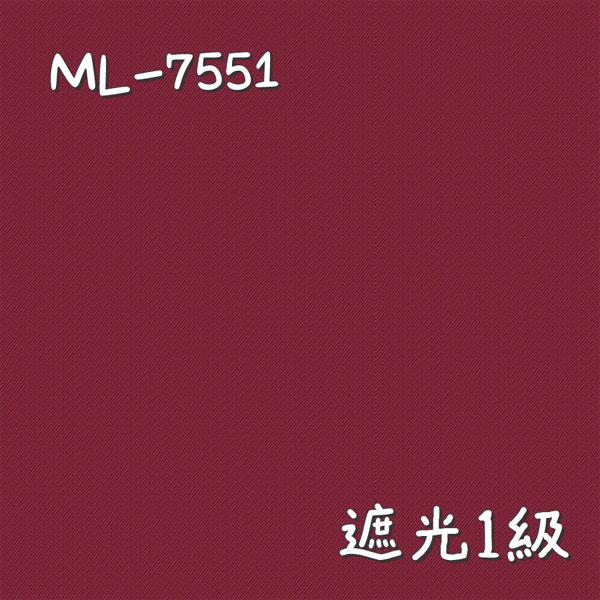 シンコール ML-7551 生地画像