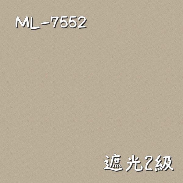 シンコール ML-7552 生地画像