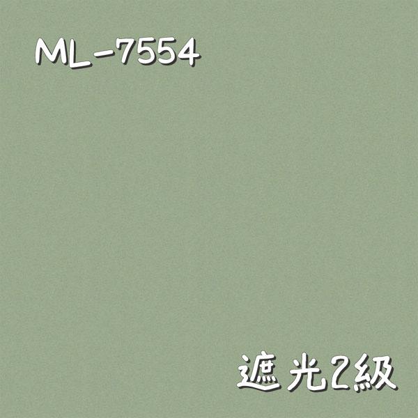 シンコール ML-7554 生地画像
