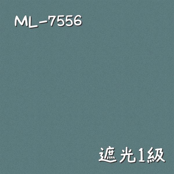 シンコール ML-7556 生地画像