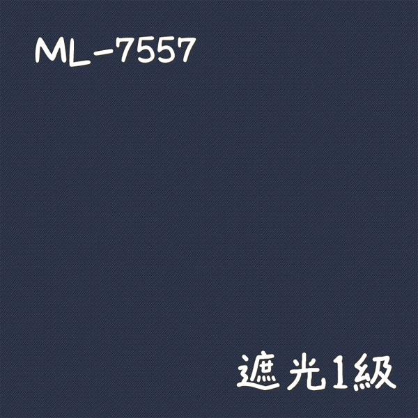 シンコール ML-7557 生地画像
