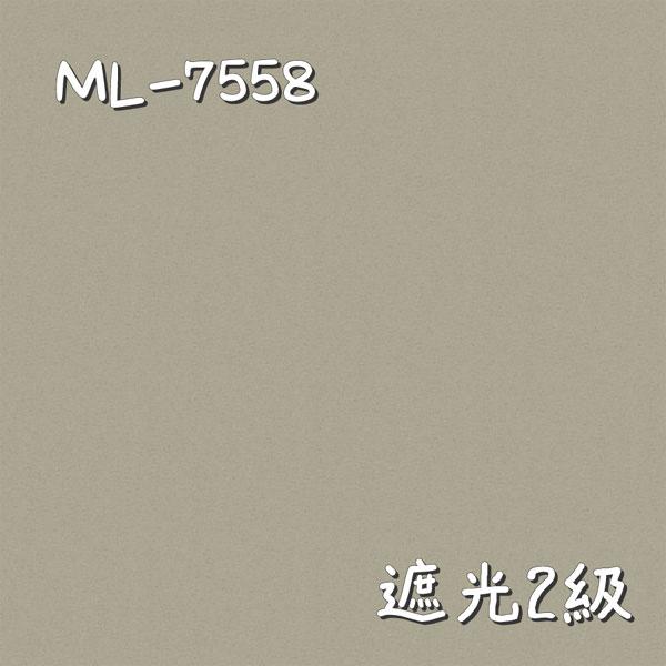シンコール ML-7558 生地画像