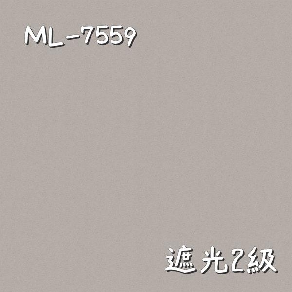 シンコール ML-7559 生地画像