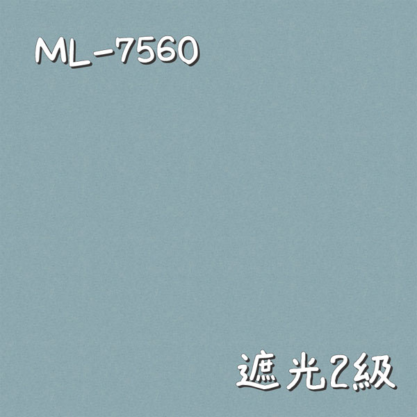 シンコール ML-7560 生地画像
